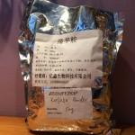 Le konjac , nouvel aliment minceur   img_1563-150x150